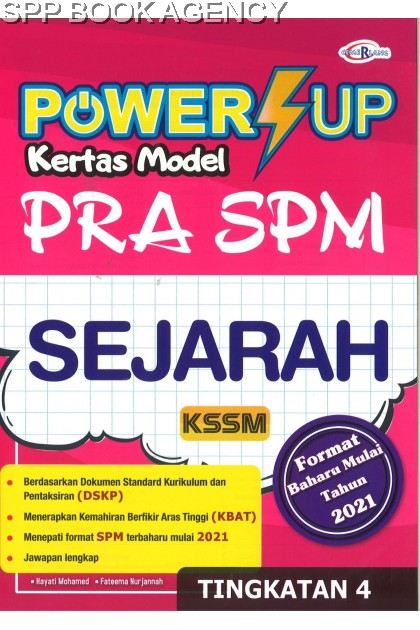 (CEMERLANG) POWER UP PRA SPM SEJARAH