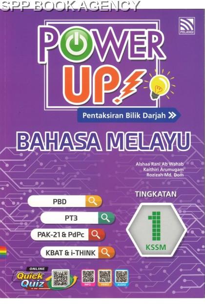 POWER UP BAHASA MELAYU TINGKATAN 1